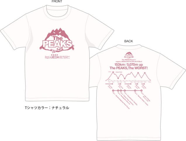 tshirt_logo_natural
