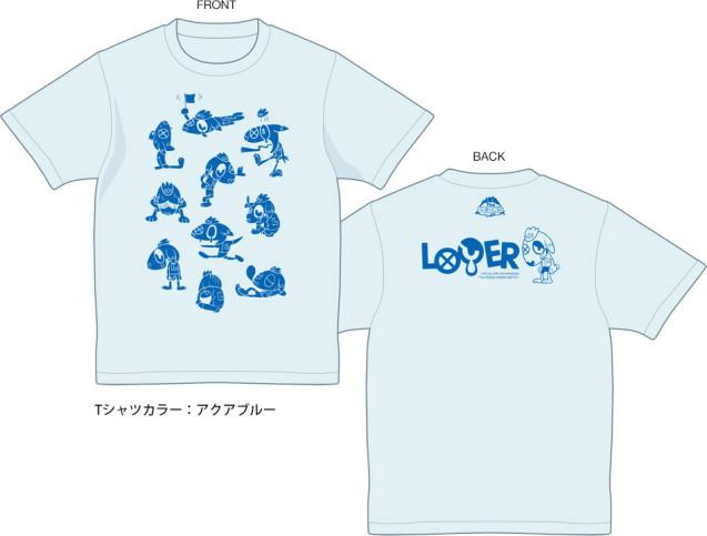 tshirt_loser_blue