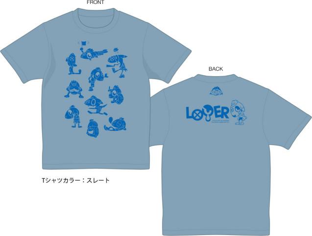 tshirt_loser_slate