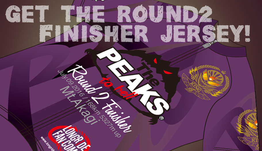 eyecatch-r2-finisher-jersey